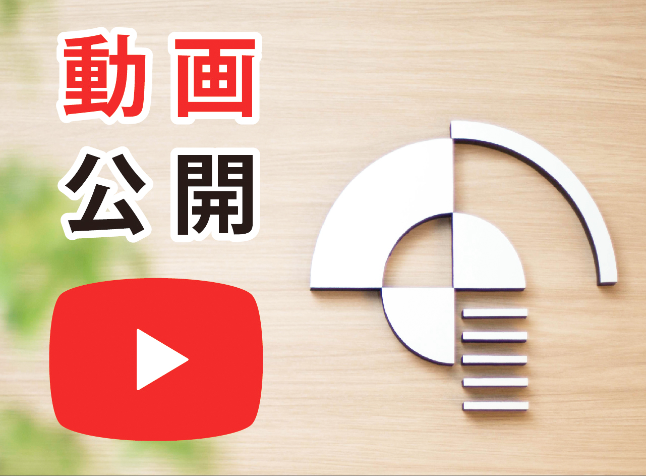 動画アイコン