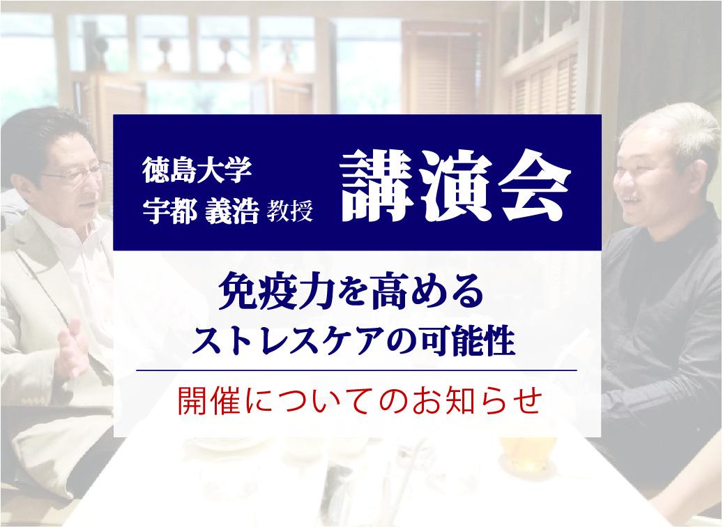 講演会アイコン1